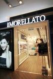 Morellato shop in hong kong Stock Photos