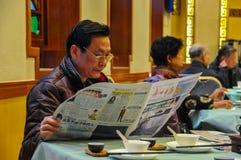 Morgonte i Guangzhou Royaltyfri Foto