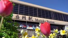 Morioka Station is a major junction station, and is served by both the Tohoku Shinkansen and the Akita Shinkansen.