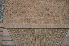 Morisk arabisk designmodell i Seville, Spanien, Europa Arkivfoto