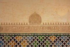 Moriska garneringar med stencarvings och tegelplattor på en vägg i den Nasrid slotten, Alhambra, Granada Royaltyfria Foton