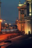 Morning in St. Petersburg stock images