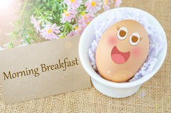 Morning breakfast and egg Royalty Free Stock Image