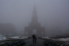 Morning fog. Photography morning fog on the russian city street Stock Photo