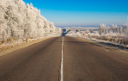 Morning landscape with high-way leading to Trostianets city Royalty Free Stock Image