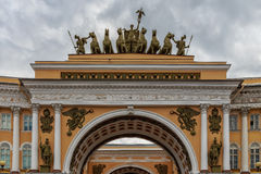 Morning at Palace Square, Saint-Petersburg, Russia Royalty Free Stock Photo