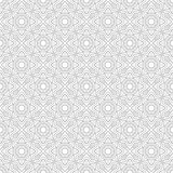 Moroccan or arabic pattern Stock Photo
