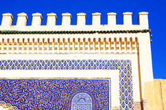 Moroccan architectural detail Royalty Free Stock Images