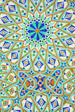 Moroccan architectural detail Stock Photos