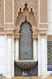 Moroccan architecture. At Putrajaya, Malaysia Stock Photography