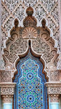 Moroccan architecture Stock Photos