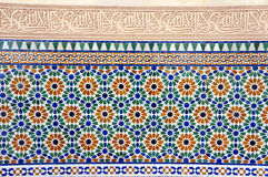 Moroccan architecture details Royalty Free Stock Photo