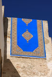 Moroccan carpet on display Royalty Free Stock Photo