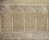 Moroccan Carved Plaster Arabesque Royalty Free Stock Photo