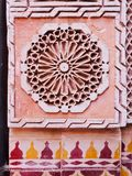 Moroccan Detail Stock Images