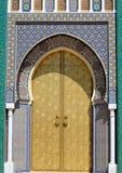 Moroccan entrance royalty free stock photo