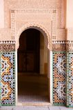 Moroccan entrance. Door way, entry, exit, pattern Royalty Free Stock Photo