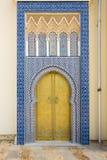 Moroccan entrance. Door way, entry, exit, pattern Stock Photo