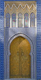 Moroccan Doorway. A door into a royal palace in Morocco, North Africa Stock Image