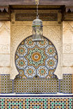 Moroccan fountain Stock Image