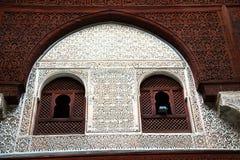 moroccan gammal vägg och tegelsten i stad Arkivbild
