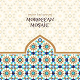 Moroccan mosaic background Stock Photo