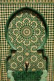 Moroccan mosaic fountain. Details - close up royalty free stock images