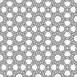 Moroccan mosaic seamless Royalty Free Stock Photos