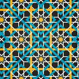 Moroccan ornament. Vector seamless background. Royalty Free Stock Photos