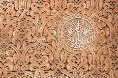 Moroccan ornaments Royalty Free Stock Images