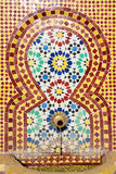 Moroccan tiled fountain Royalty Free Stock Photography