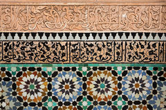 Moroccan tilework Stock Images