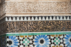 Moroccan traditional mosaic Stock Images
