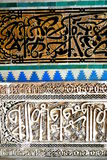 Moroccan Zellige Tile Pattern and Carved Plaster Arabesque arch in the 14th century El Attarine Medersa in Fez, Morocco Royalty Free Stock Photography