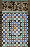 Moroccan Zellige Tile Pattern Stock Photos