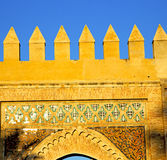Morocco arch in africa old    construction street  the blue sky. Morocco arch in africa old construction     the blue sky Stock Photo