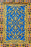 Morocco architecture style Royalty Free Stock Photo