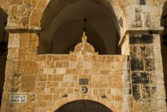 Morocco Gate, Jerusalem, Israel Royalty Free Stock Photo
