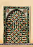 Morocco, Meknes, Islamic wall panel Stock Photos