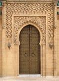 Morocco Rabat Stock Images