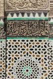 Morocco Seamless Pattern. Traditional Arabic Islamic Background. Stock Photo