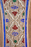 morocco stoneworkstuckatur Arkivbilder