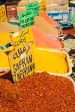 Morocco Traditional Market Royalty Free Stock Photography