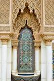 Morrocan-Fassadenarchitektur Lizenzfreie Stockbilder