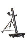 Mortar gun Royalty Free Stock Image