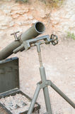 Mortar on position Stock Image