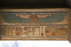 Mortuary Temple of Ramses 3 in Medinet Habu. Ancient Egypt stock images