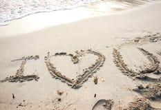 Morze kocham ciebie Obraz Royalty Free