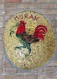 Mosaïque colorée sur la rue de Murano Image libre de droits