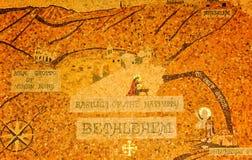 Mosaïque de la basilique de la nativité image stock